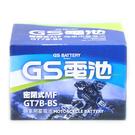 GS統力GT7B-BS = YT7B-B...