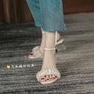 露腳趾涼鞋女2021年夏季新款粗跟韓版百搭仙女風時尚復古氣質女鞋 全館免運