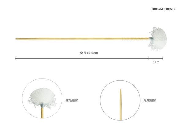 【DT髮品】竹耳扒 (竹耳棒+鵝毛) 耳勺 挖耳棒 消失仔【0322123】