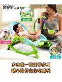 嬰兒搖椅躺椅安撫椅新生兒搖籃床電動搖搖椅兒童寶寶哄睡哄娃神器 英雄聯盟MBS