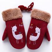 兒童手套 包指手套 冬季保暖手套加絨手套【多多鞋包店】pj602