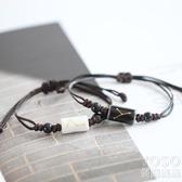 十二星座小清新文藝范手工陶瓷情侶手鍊時尚個性韓版流行首飾手繩 優尚良品