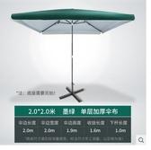 加厚太陽傘遮陽傘大雨傘擺攤商用超大號戶外大型擺攤傘四方長方形