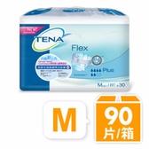 添寧環帶式尿褲 M號 (30片/包-3包/箱,共1箱)【杏一】