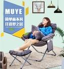 創意懶人沙發可折疊電腦椅客廳單人沙發椅榻榻米休閒寢室椅子(單椅)YYJ 暖心生活館
