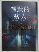 【書寶二手書T9/翻譯小說_BOO】緘默的病人_艾力克斯‧麥可利迪斯,  吳宗璘
