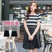 洋裝--名媛氣質款立體剪裁黑白粗節條紋拼接圓領傘擺短袖洋裝(黑XL-5L)-D329眼圈熊中大尺碼
