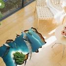 【3D翼龍牆貼】60x90創意3D立體視覺無痕貼紙 家居客廳玄關浴室地面牆壁貼 防水裝飾地板貼