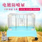 豪華兔籠 電鍍防噴尿兔子籠 小號大號大號加粗帶輪子好行動兔籠igo 晴天時尚館