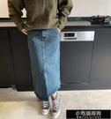復古水洗前開叉直筒牛仔裙 Z11370   【全館免運】