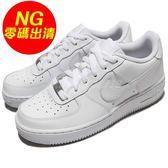 【US7-NG出清】Nike 休閒鞋 Air Force 1 GS 左外中底黃 全白 白 小白鞋 大童鞋 女鞋【PUMP306】