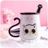 創意馬克杯帶蓋勺個性可愛陶瓷杯子咖啡杯 TCB