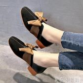 豆豆鞋女春季2019新款韓版百搭蝴蝶結粗跟中跟單鞋復古方頭奶奶鞋      良品鋪子