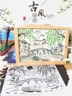 繪畫模板 模板畫畫神器鏤空中國古風詩詞山水畫diy創意涂鴉萬能繪畫套裝尺