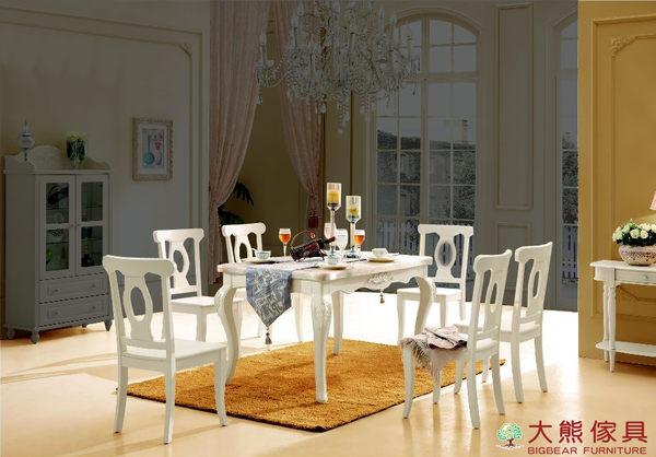 【大熊傢俱】2868 韓戀 韓系餐桌椅 餐台 餐桌 長桌 吃飯桌 餐椅 書椅 書椅 法式餐台 鄉村田園風