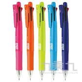 ZEBRA4色原子筆0.7+自動鉛筆黑桿