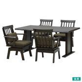 ◎橡膠木質餐桌椅五件組 SAZANAMI 150 DBR NITORI宜得利家居