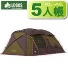 [LOGOS] Premium金牌PANEL XL-AE 五人帳篷一房一廳 (LG71805515)