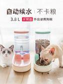寵物飲水器自動喂食器狗狗喝水器貓咪飲水機小狗食盆水壺泰迪用品 9號潮人館