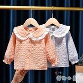 兒童襯衫女寶寶長袖花邊領上衣國小洋氣純棉格子襯衣【奇趣小屋】