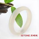 石頭記 優雅冰種玉髓經典手鐲-窄版