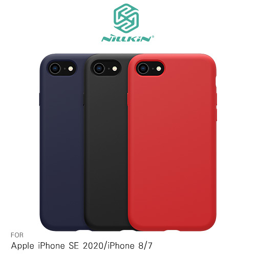 摩比小兔~NILLKIN Apple iPhone SE 2020/iPhone 8/7 感系列液態矽膠殼 保護殼 手機殼