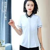 職業裝小心機氣質短袖白襯衫女半袖女士襯衣ol套裙正裝 GB4715『樂愛居家館』