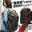 日本包 現貨 【日本DEIVICE 專賣】公司貨 空運來台 DEVICE 後背包 3合1 機能包 軍裝 DRH-40130-34