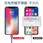 店長推薦蘋果數據線iPhone7加長2米5s手機8Plus充電線6s器x六