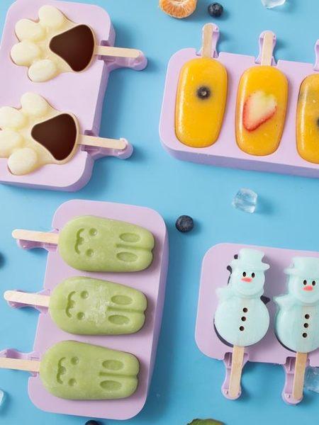 冰棒模型 雪糕模具冰淇淋模具硅膠家用制自做冰棒冰糕凍冰棍的磨具卡通可愛