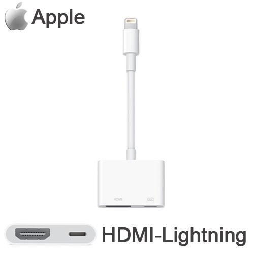 Apple 原廠 Lightning  Digital AV 轉HDMI輸出轉接器 iPad Air / iPad mini2 mini3 / iPhone 5s(MD826FE/A)