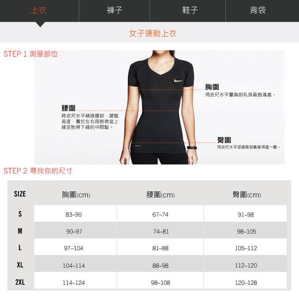 NIKE 1/2 ZIP MERINO LS TOPS女子立領運動長袖上衣(黑)802973-010