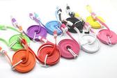 King*Shop~ Micro USB彩色扁型傳輸線 三星 HTC SONY MOTO NOKI均可用 充電線