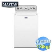 美泰克 Maytag 13公斤美國原裝直立式洗衣機 MVWC565FW
