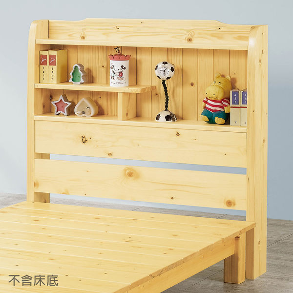 【森可家居】松木實木3.5尺單人書架型床頭箱 7SB081-3 日式無印風