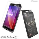【默肯國際】Metal-Slim Asus ZenFone 2 ZE500CL 5吋 9H弧邊耐磨防指紋鋼化玻璃保護貼