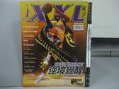【書寶二手書T8/雜誌期刊_ZAW】XXL_213~215期間_共3本合售_Kobe Bryant逆境覺醒等