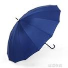 雨傘加大長柄商務簡約加固防風暴彎柄大直桿半自動晴雨兩用小清新 創意空間 NMS