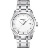 TISSOT 天梭 建構師時尚石英女錶-銀/32mm T0352101101600