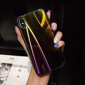 極光玻璃殼 三星 Galaxy S9 S9+ Plus 手機殼 保護殼 彩色 漸變 鋼化玻璃背板 軟邊防摔 保護套