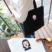 帆布袋 手提包 帆布包 手提袋 環保購物袋--單肩/拉鏈【DEA06-4】 ENTER  08/24