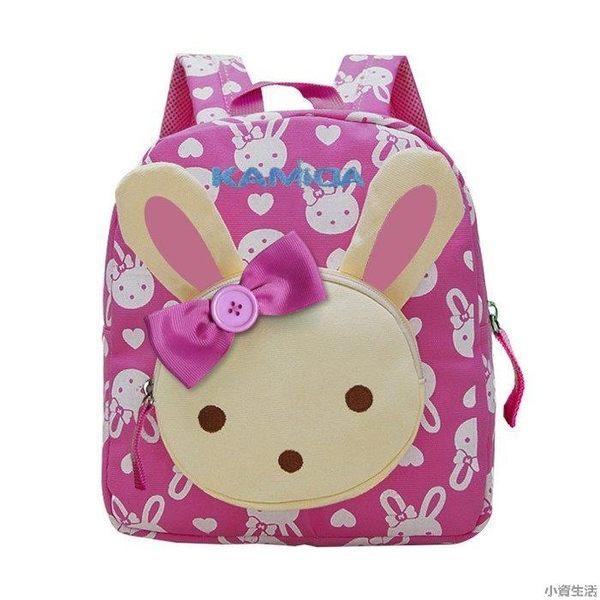 男童女童書包 寶寶小孩嬰兒可愛背包 韓版兒童1-3-6歲幼兒園書包 普通版小熊小兔