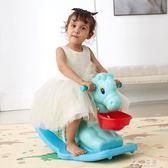 兒童搖馬男寶寶帶音樂木馬玩具 搖搖馬塑料1-4歲幼兒園小孩搖木馬 igo      俏女孩
