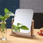 化妆镜 創意新款木質台式化妝鏡子 高清單面梳妝鏡美容鏡 學生宿舍桌面鏡 交換禮物