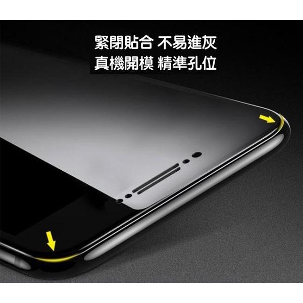 【防偷窺版】滿版 高透光螢幕玻璃貼 護眼 防水防塵玻璃貼 iPhone11 Pro XS Max XS XR 螢幕保護貼