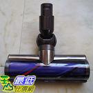 [美國直購] Dyson 戴森大型碳纖維刷頭 102882-01 V6 DC62 SV03 DC59 DC74 Mattress Trigger TC4