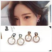 【NiNi Me】夾式耳環 奢華鏤空圓圈水鑽夾式耳環 夾式耳環 E0108