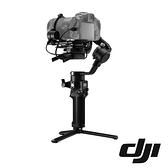 DJI 大疆如影 RSC2 手持雲台穩定器 專業套裝│可摺疊-公司貨