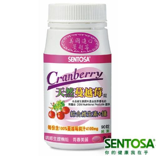 【三多生技】天然蔓越莓錠(90錠/瓶)