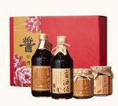 【台灣源味本舖】豆油伯經典醬油伴手禮盒-缸+金+金豆+辣豆